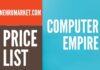 Computer Empire